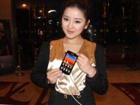 Samsung i929 Galaxy SII Duos 雙網強化出擊