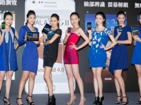 Galaxy S2 升級 4.0 ICS 新功能,Note 五月跟進