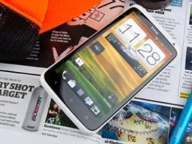 四核超高效能 HTC One X 實機測試報導