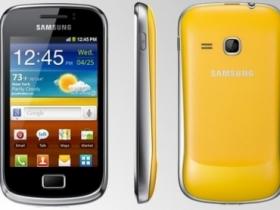 三星 Galaxy mini 2 登台,$6,900 送實用軟體