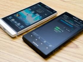 Sony Xperia ion 與 Xperia S 差異比較測試