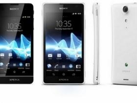 Sony LT29i Hayabusa 發表:Xperia GX、SX