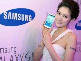 Galaxy S III 售價 $20,900 起:四家資費比一比