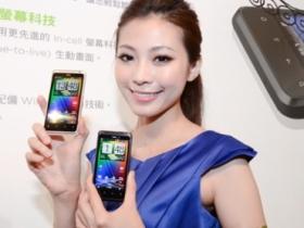 WiMAX 飆網 HTC EVO Design 六月推出