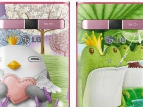 LG Optimus L3 野豔桃新色,遠傳獨家送背蓋