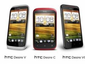 HTC 三機報到:Desire C / V / VC 六月上市