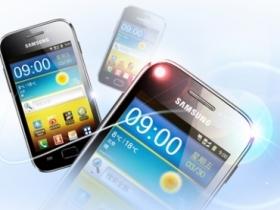 亞太 CDMA 智慧新機:三星 i509、i619 快登場