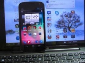 入手超值、又能吃雷根糖的 Galaxy Nexus 開箱