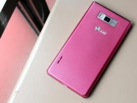 【新色寫真】LG Optimus L7 個性粉紅圖賞