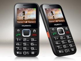 華為雙卡雙待 G5000 老人手機,貼心登場