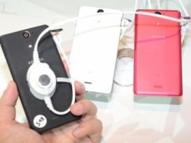 高階防水又一款 Sony Xperia V 直擊