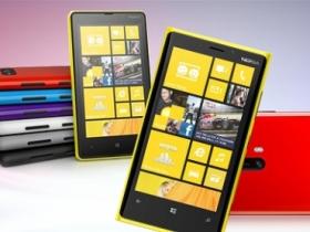 Nokia WP8 雙機:Lumia 920、Lumia 820 誕生