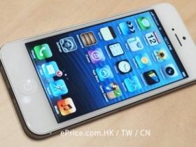 iPhone 5 搶鮮試! 網友現場體驗心得