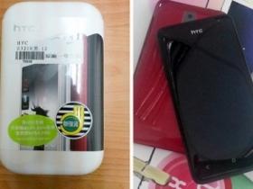 HTC J 黑白紅三色到貨,加購 Beats 有優惠
