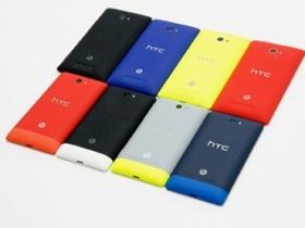 多彩 WP8 HTC 8X / 8S 新機發表直擊
