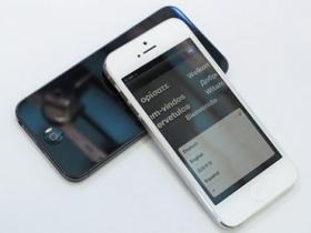 iPhone 5 水貨到港,黑白同價 3.3 萬元起