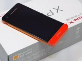 功能大無限 超輕量 Xperia SX 開箱分享