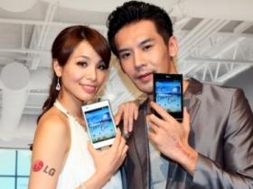 LG Optimus Vu 搭中華,$20,900 預購有好禮