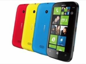 Nokia Lumia 510 四色上市 單機 $7,990