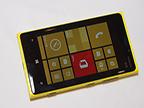 Nokia Lumia 920 抵港:2.1 萬元貴價上市
