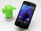 性能價格新指標:Nexus 4 水貨入手測試