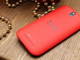 HTC、台灣大推 One SV,單機 11,900 元
