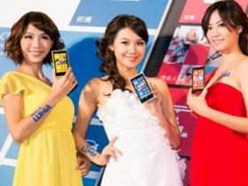 Lumia 920 / 820 登台 預購送無線充電板