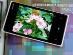 Lumia 920 測試連載 (2):PureView 相機實戰
