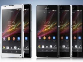 精緻美型防水 Sony Xperia Z / ZL 發表