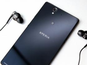 Sony Xperia Z / ZL 台灣露臉:絕美搶鮮測