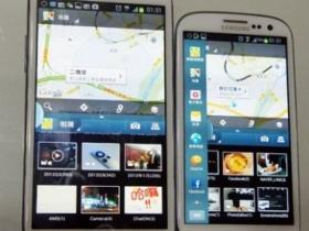 持續進化中的 Galaxy S3:軟體升級大補丸