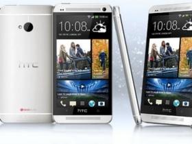 新 HTC One 發布:首頁、相機、音效全升級