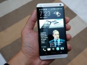 HTC One 更多圖賞、相機與影片實拍