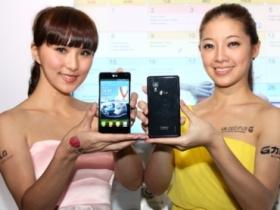 LG Optimus G 登台開賣,中華價 $2,990