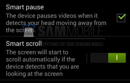 S4 截圖流出:Smart scroll 眼控功能新增確定?
