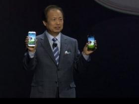 【整理】五分鐘看完 Galaxy S4 發表會精華