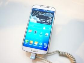 Galaxy S4 紐約一手試玩(1):外觀、硬體