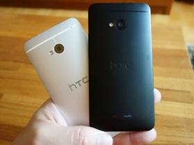 回歸最初衷的訴求:NEW HTC ONE 試玩