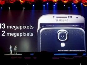 國外媒體公布 S4 與 Xperia Z 拍照比較