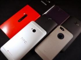 有圖有真相:新 HTC One 七機實拍大亂鬥
