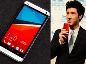 HTC One 本週鋪貨 王力宏擔任品牌大使