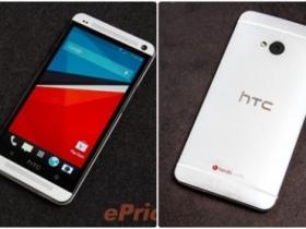 HTC One BlinkFeed 與電量測試心得 (更新)