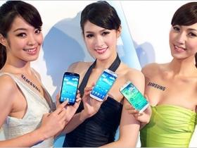 三星 Galaxy S4 登台亮相,現場重點測!