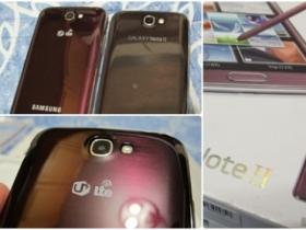 韓版 Galaxy Note 2 紅通通開箱分享