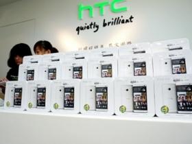 HTC One 今日上市 32G 冰川銀優先供貨
