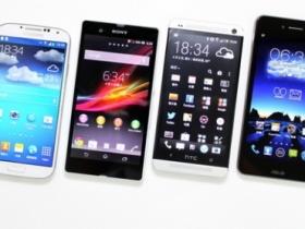 2013 四大旗艦智慧手機集合:螢幕、相機比較
