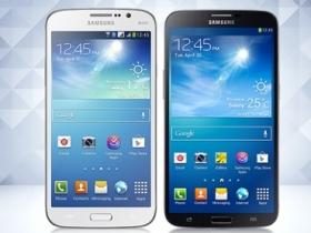 三星 Galaxy Mega 5.8 / 6.3 吋 大螢幕新機