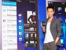 BlackBerry Z10 今日上市 單機價 19,900 元