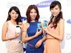 三星 Galaxy S4 預購、資費與多樣配件現場玩