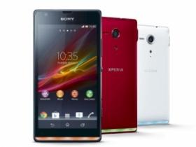 Sony Xperia SP 吸睛黑 遠傳電信獨家開賣